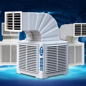 普林勒仕工业冷风机水冷空调环保井水空调网吧工厂房用单制冷风扇